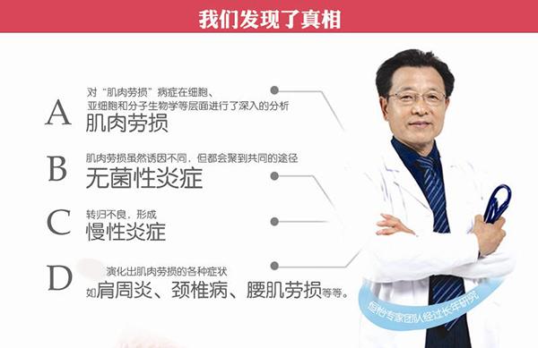預防肩周炎——恒怡運動,簡約而不簡單!